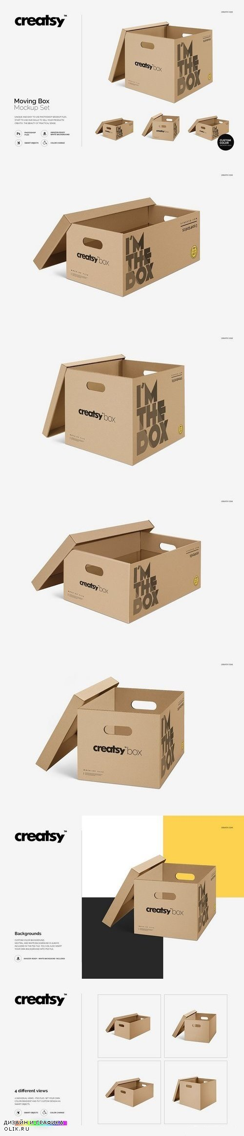 Moving Box Mockup Set - 1379147