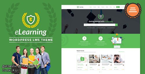 ThemeForest - LMS WordPress Theme - eLearning WP v3.1.3 - 11797847