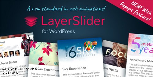 CodeCanyon - LayerSlider v6.6.1 - Responsive WordPress Slider Plugin - 1362246