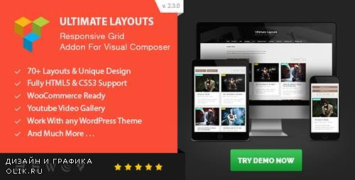 CodeCanyon - Ultimate Layouts v2.3.0 - Responsive Grid & Youtube Video Gallery - Addon For Visual Composer - 17454996