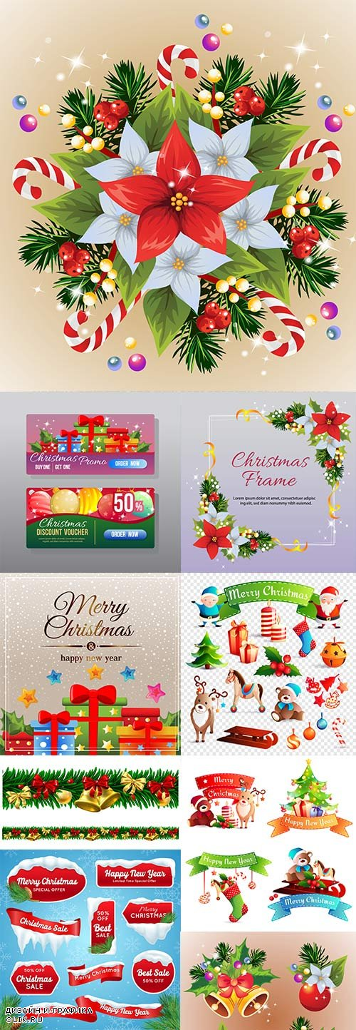 Happy Christmas and New Year cheerful holiday 2018