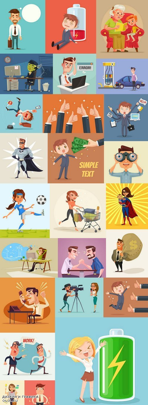 Mix cartoon Illustration #80 - 25 Vector