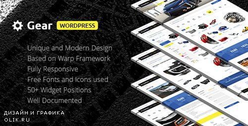 ThemeForest - Gear v1.1.1 - Automotive, Cars, Vehicle, Boat Dealership, Classifieds WordPress Theme - 17327585