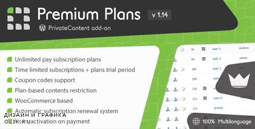 CodeCanyon - PrivateContent - Premium Plans add-on v1.14 - 15316736