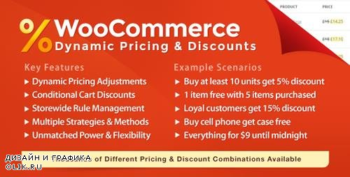 CodeCanyon - WooCommerce Dynamic Pricing & Discounts v2.2.2 - 7119279