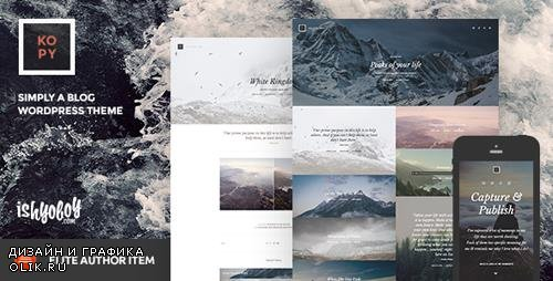 ThemeForest - Kopy WP v1.8 - Simply a Blog WordPress Theme - 11226345