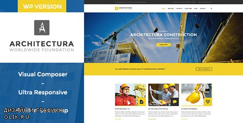 ThemeForest - Architectura v1.1 - Construction & Building WP Theme - 11532531