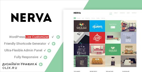 ThemeForest - Nerva v1.2.1 - Premium Minimal WordPress Theme - 8467504
