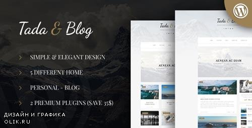 ThemeForest - Tada & Blog v1.3 - Personal Blog WordPress Template - 18639314