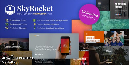 ThemeForest - SkyRocket v1.0  - MultiConcept Coming Soon Pages - 20890392