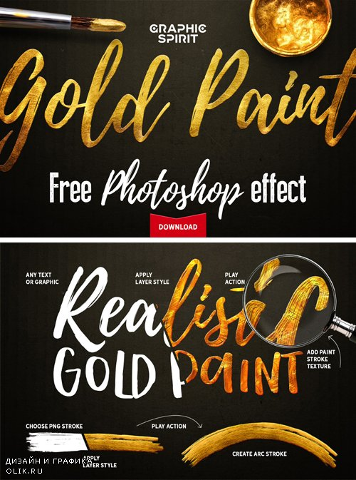 Photoshop Styles - Gold Paint Effect