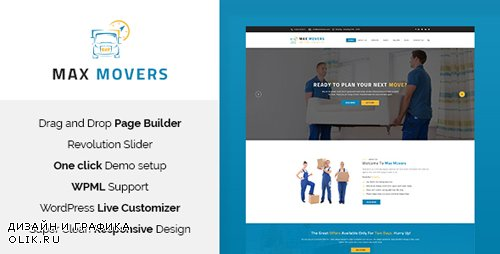 ThemeForest - Max Movers v1.0 - Moving Company WordPress Theme - 19384903