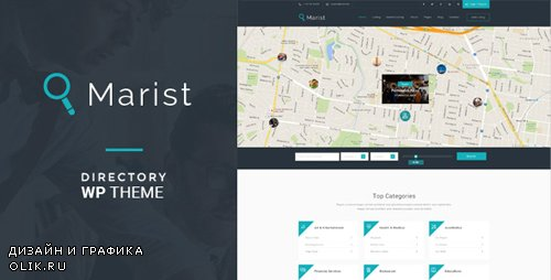 ThemeForest - Marist v1.0.3 - Directory & Listings WordPress Theme - 17346244