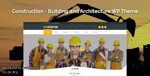 ThemeForest - Construction v1.3.2 - Building and Architecture WP Theme - 10562769