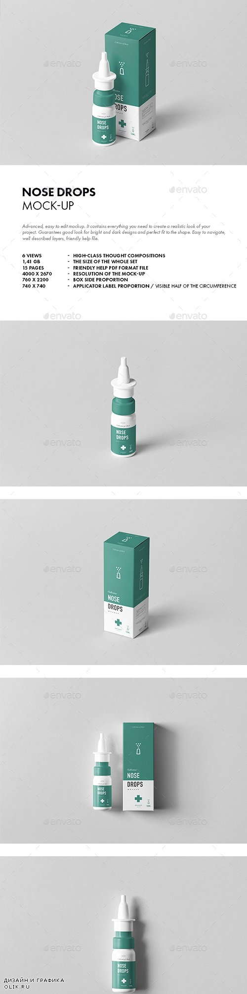 Nose Drops Mock-up 20988481