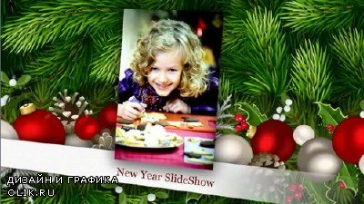 Проект ProShow Producer - New Year SlideShow
