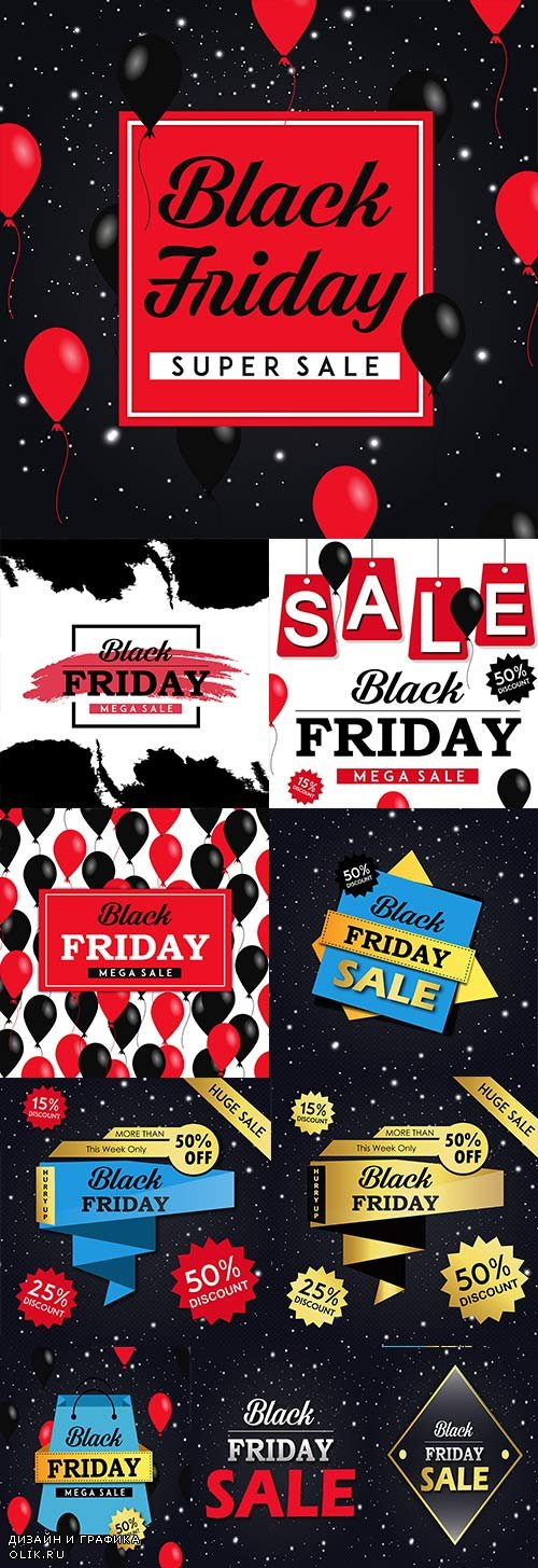 Black Friday sale special day retail design illustration 5