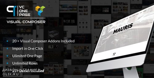 CodeCanyon - VC One Page Builder v1.4 - Addons for Visual Composer - 11264872