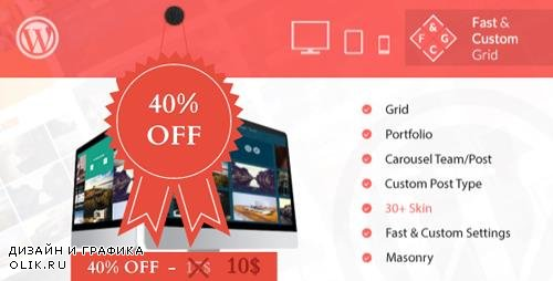 CodeCanyon - Fast & Custom Grid v1.0 - Wordpress Plugin - 9132162
