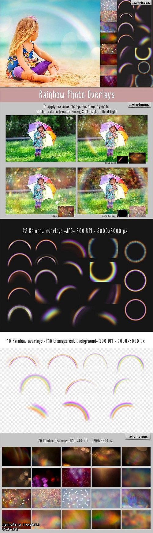 Rainbow overlays & textures - 1659079