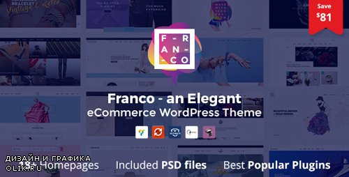 ThemeForest - Franco v1.2.7 - Elegant WooCommerce WordPress Theme - 17155968