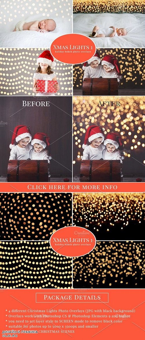 Christmas Lights 1 - photo overlays - 110483