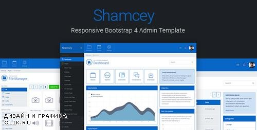 ThemeForest - Shamcey v2.0 - Metro Style Bootstrap 4 Admin Template - 4566092