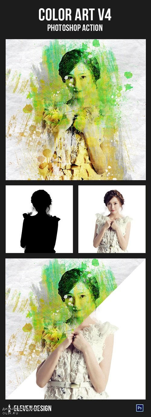 Color Art v4 Photoshop Action 20971562