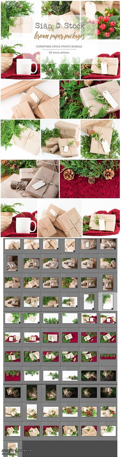 Brown Paper Packages Photo Bundle 1989463