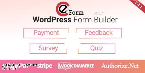 CodeCanyon - eForm v4.1.3 - WordPress Form Builder - 3180835