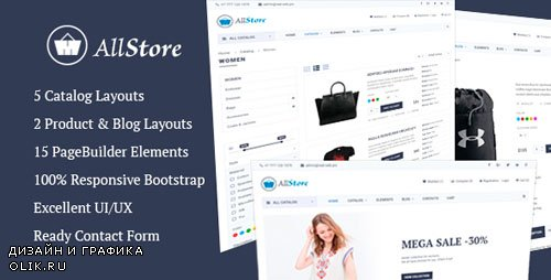 ThemeForest - AllStore v1.1 - MultiConcept eCommerce Shop Template - 19270701