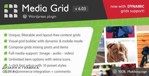 CodeCanyon - Media Grid v6.03 - Wordpress Responsive Portfolio - 2218545