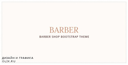 ThemeForest - Barber v1.0 - Hair Salon . Barber Shop Template - 20989529