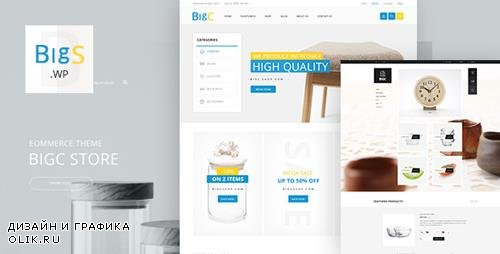 ThemeForest - Big Shop v2.7 - Furniture RTL Responsive WooCommerce WordPress Theme - 14279188