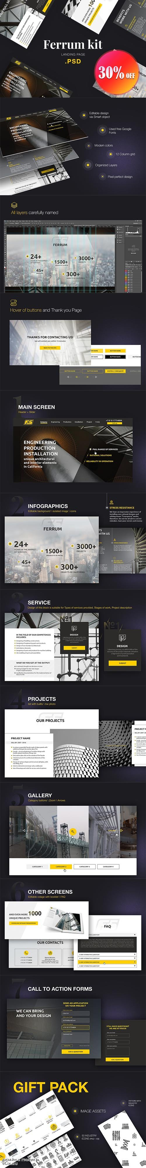 Ferrum Kit for Industry Landing Page - CM 1455196