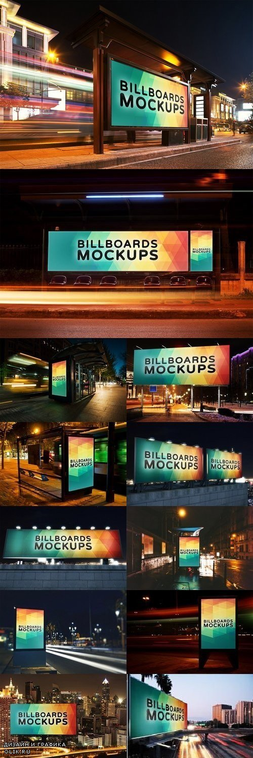 Billborad Mockups at Night Vol.1 1463849