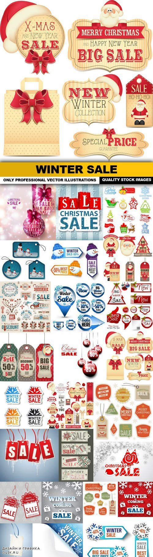 Winter Sale - 25 Vector