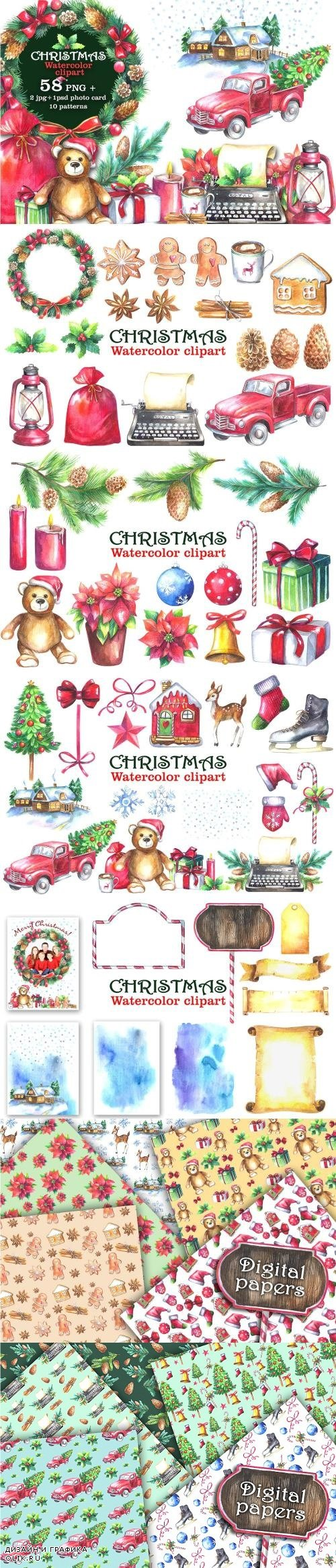 Watercolor Christmas Clipart - 2016923