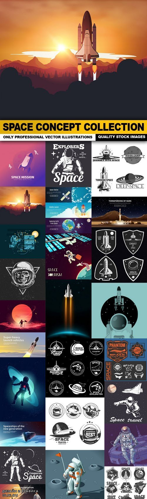 Space Concept Collection - 25 Vector