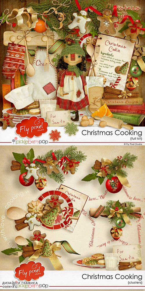 Scrap Kit - Christmas Cooking