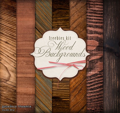 Hi-Res Wood Backgrounds, part 16