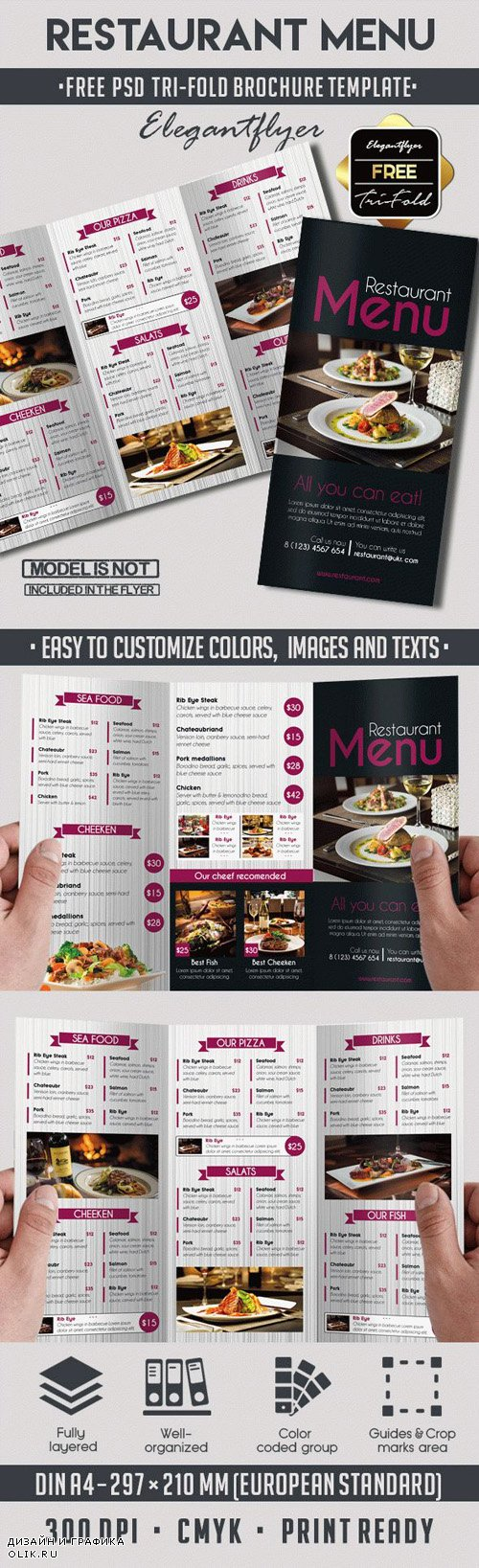 Restaurant Menu - PSD Tri-Fold Brochure Template