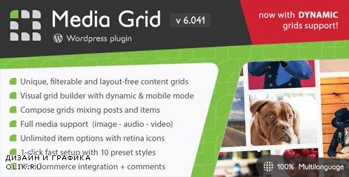 CodeCanyon - Media Grid v6.041 - Wordpress Responsive Portfolio - 2218545