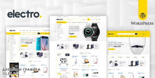 ThemeForest - Electro v1.4.13 - Electronics Store WooCommerce Theme - 15720624