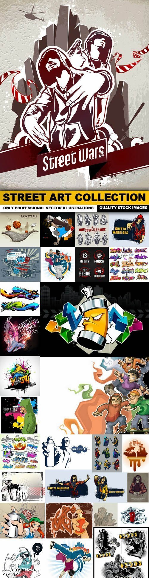Street Art Collection - 30 Vector