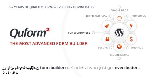 CodeCanyon - Quform v2.1.0 - WordPress Form Builder - 706149