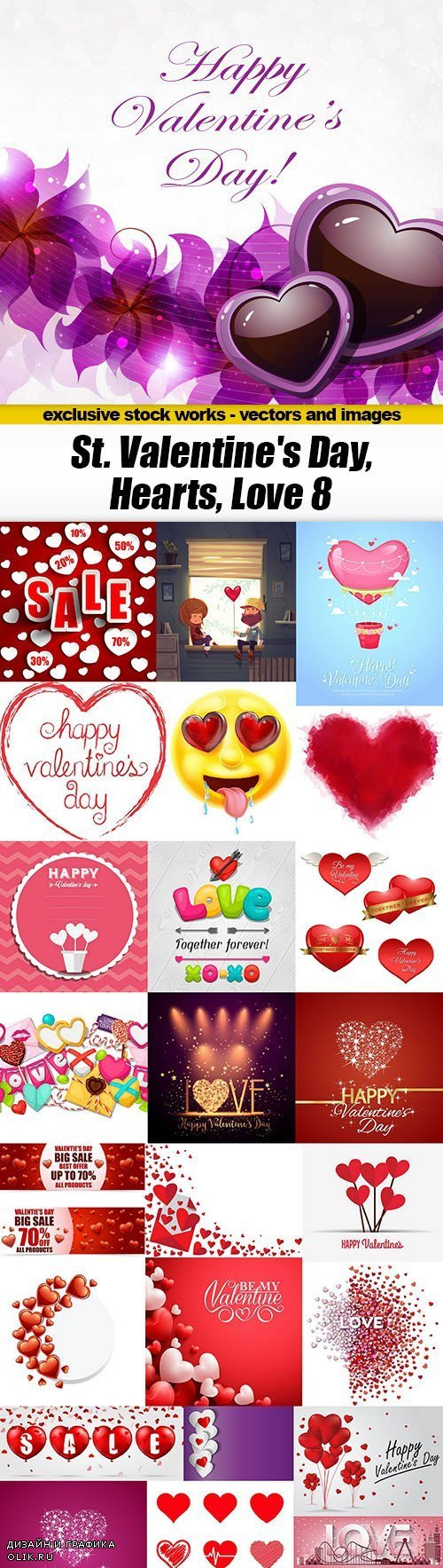 St. Valentine's Day, Hearts, Love #8, 25xEPS
