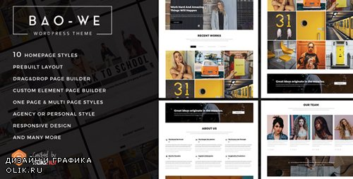 ThemeForest - Baowe v1.1 - Responsive One/Multi Page Portfolio WordPress Theme - 20758187