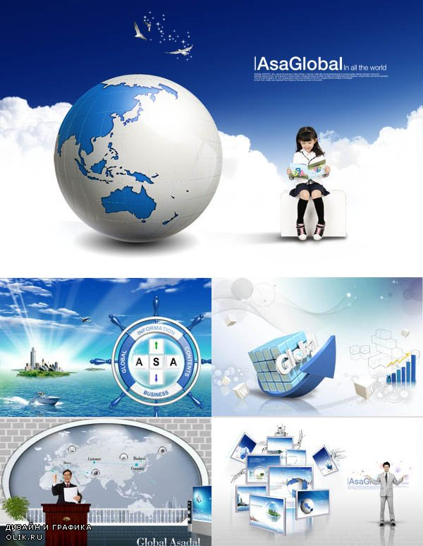 ImageToday - AsaGlobal 2