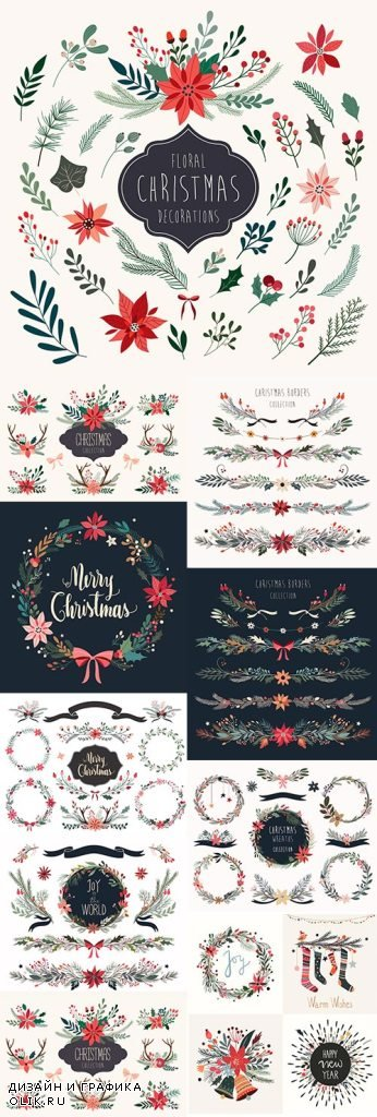 Christmas decorative bouquets drawn by hand design